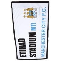 Manchester City F.C. rankšluostis (Stadiono adresas)